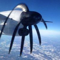 warped airplane propeller